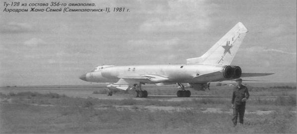 на самолеты Су-9 (Т-3).