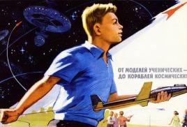 Международная олимпиада по истории авиации и воздухоплавания имени А.Ф.Можайского для школьников